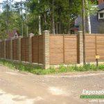 деревянный забор В20